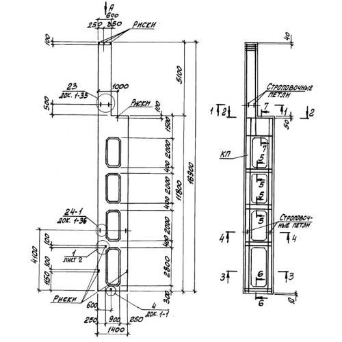 Серия двухветвевые железобетонные колонны железобетонные блины